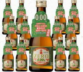 10本セット ノンアルコール焼酎 カロリーゼロ糖質ゼロ 小鶴ゼロ300ml×10本 瓶 小正醸造(鹿児島)