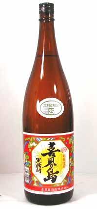 喜界島酒造 黒糖焼酎 くろちゅう 喜界島 1800ml