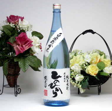 【 6本セット】恒松酒造 限定酒 自家栽培米 純米焼酎 ひのひかり 1800ml×6本