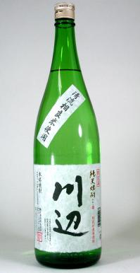 【 6本セット】【限定品】織月酒造 純米焼酎 川辺 25度 1800ml×6本