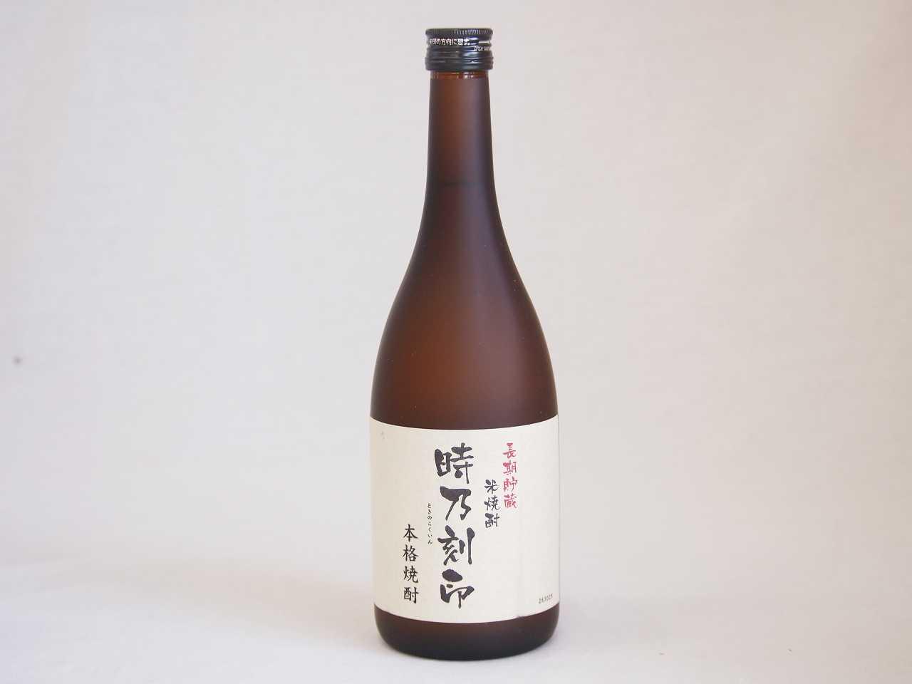 【 6本セット】宮崎本店 時の刻印 長期貯蔵米焼酎 720ml×6本