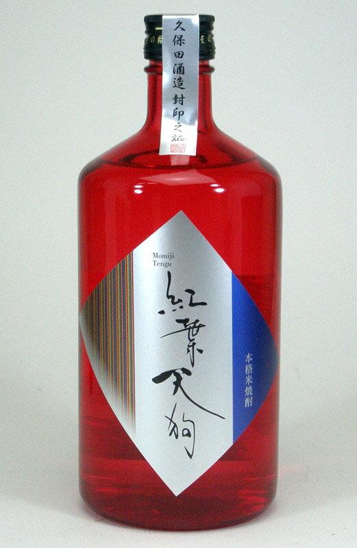 【 6本セット】久保田酒造 紅葉天狗 米焼酎 720ml×6本