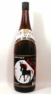 【 6本セット】神楽酒造 国内産麦100%麦焼酎 くろうま 1800ml