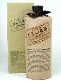 黒木本店 大麦製長期貯蔵酒 百年の孤独 720ml