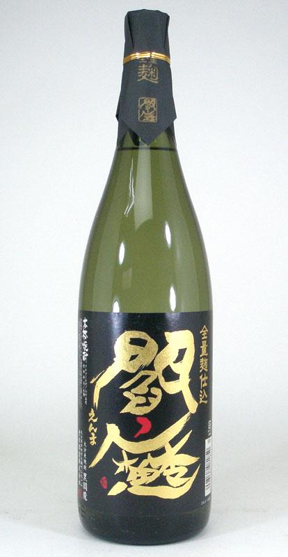 【 6本セット】老松酒造 麦焼酎 黒麹・全量麹 1800ml×6本