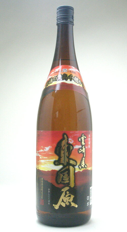 【 6本セット】神楽酒造 芋焼酎  東国原(ひがしこくばる)1800ml