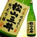 栄光 純米吟醸 松山三井 1.8L 愛媛 日本酒 地酒 贈り物 お歳暮 お年賀 ギフト プレゼント 誕生日 贈り物 お祝い