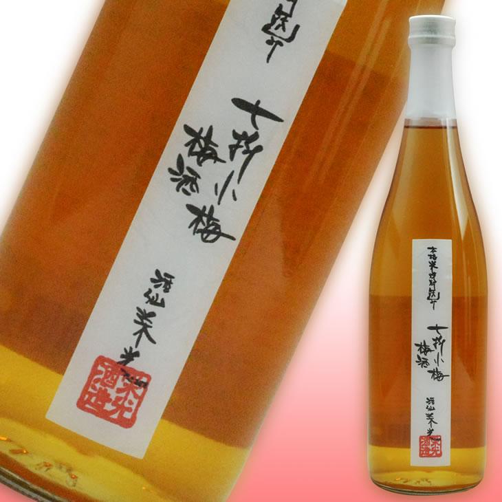 栄光 七折小梅梅酒 720ml<贈り物 ギフト プレゼント>