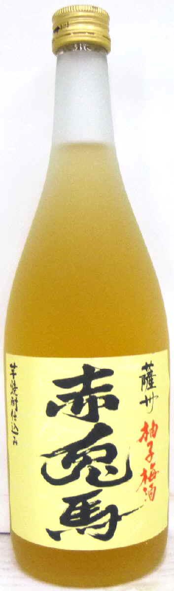 【あす楽】赤兎馬 柚子梅酒 14°720ml