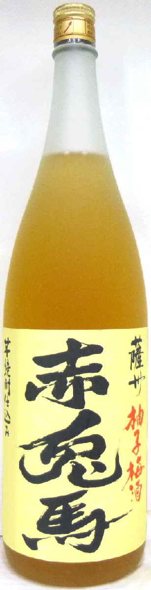 赤兎馬 柚子梅酒 14°1800ml