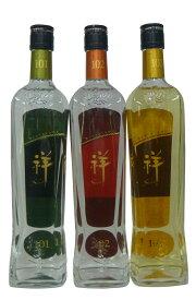 紅乙女酒造祥(しょう)胡麻祥酎(ごましょうちゅう)25°【101】【102】【103】720ml×3本飲み比べセットです。(専用箱はついておりません。単品用有料箱のみ有り)