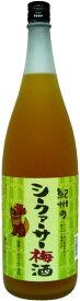 中野BC シークヮーサー梅酒 12度1800ml