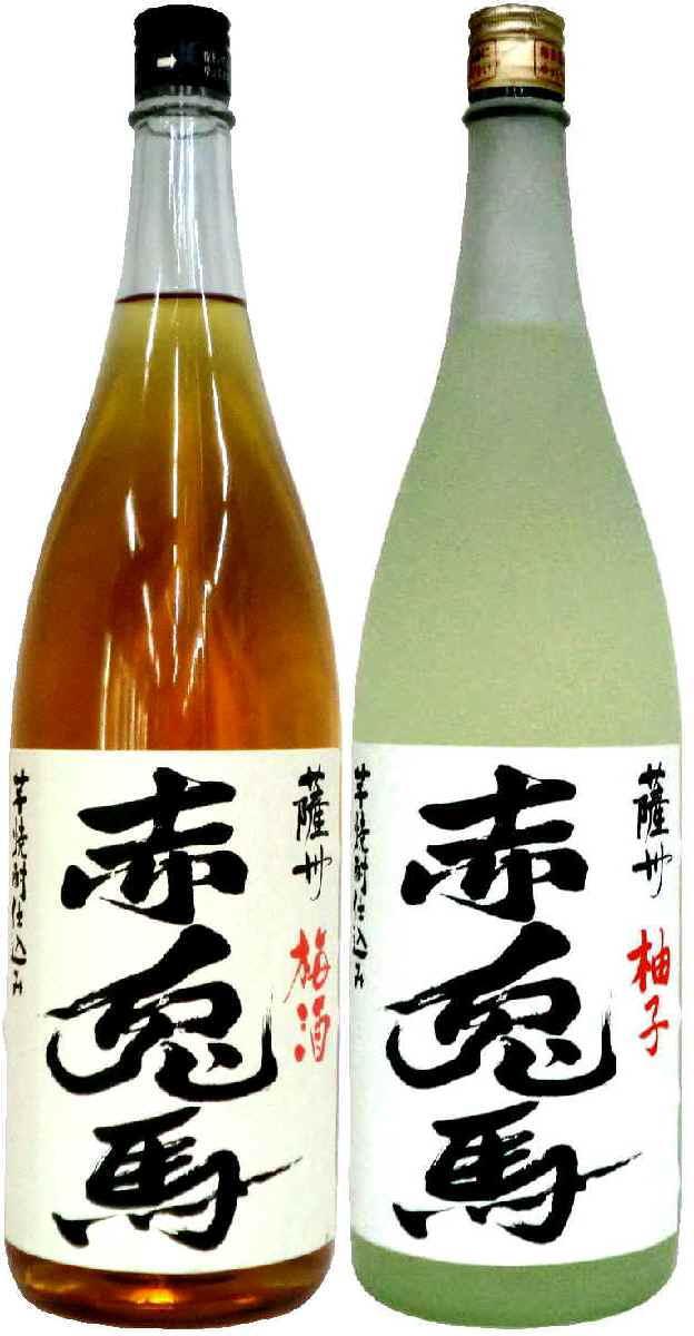 【あす楽】赤兎馬 うめ酒 14°1本ゆず酒 14°1本各1800ml(×2本)