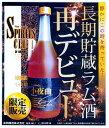 Serenade 小夜曲セレナーデ20年古酒 35°720ml