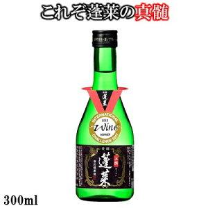 上撰 蓬莱 300ml 日本酒 お酒 酒 清酒 地酒 米麹 飛騨 ギフト 渡辺酒造店