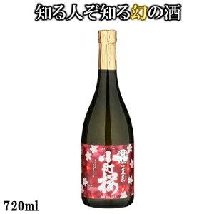 蓬莱 金紋小町桜 720ml 日本酒 お酒 酒 清酒 地酒 米麹 飛騨 ギフト 渡辺酒造店