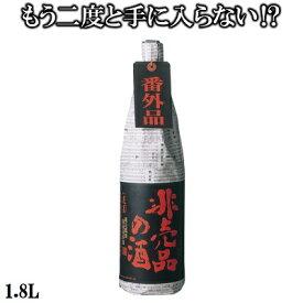 蓬莱 非売品の酒 1.8L 【あす楽】 日本酒 お酒 酒 清酒 地酒 米麹 飛騨 ギフト グラス 辛口 プレゼント