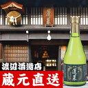 蓬莱 吟醸 伝統辛口300ML【モンドセレクション金賞受賞酒】