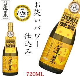 吟醸 お笑いパワー仕込み 720ml 日本酒 地酒 吟醸酒 日本酒ギフト お中元 お歳暮 父の日 辛口 日本酒通販 お酒