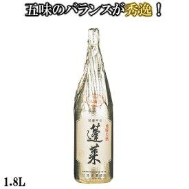 特撰蓬莱 1.8L 【あす楽】 日本酒 お酒 酒 清酒 地酒 米麹 飛騨 ギフト 渡辺酒造店