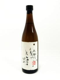 【希少】しょうちゅうの華 720ml 岩倉酒造 (2017)