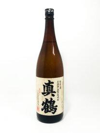 (2)【終売品】黒真鶴 大隈半島限定焼酎 1800ml【ラベルシミ有り】