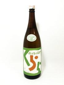 くらら 1800ml(2010年)