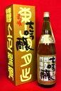 菊姫 B.Y.大吟醸 1800ml【2015年6月詰】