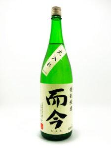 而今 [特別純米酒]
