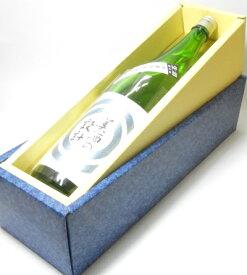 【ギフト包装無料】美酒の設計 純米吟醸 生酒 1800ml【ギフト化粧箱入り】【雪の茅舎 】【2020年3月】