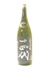 十四代 純米吟醸 龍の落とし子 1800ml【2021年7月詰】