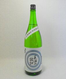 美酒の設計 純米吟醸【火入れ】1800ml【雪の茅舎 】【2019年7月詰】