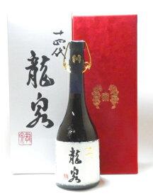 【2018年12月詰】十四代 龍泉 純米大吟醸 720ml【高木酒造】