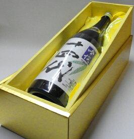 【ギフト包装無料】【2020年7月詰】 十四代 吟撰 吟醸酒播州山田錦 生詰 1800ml【豪華布張り化粧箱入り】