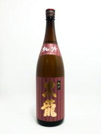 ☆黒龍 純米吟醸 1800ml【2021年1月〜詰】【8本まで同梱可能】