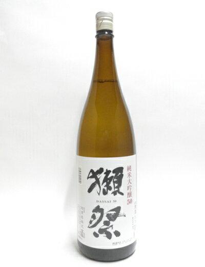 獺祭 純米大吟醸 50 1800ml【2019年2月詰〜】
