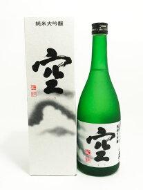 蓬莱泉 空 純米大吟醸 720ml【専用箱付】【2019年2月〜詰】【関谷醸造】