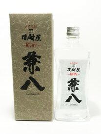 兼八原酒 720ml