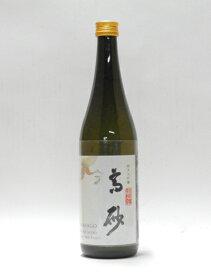 【而今の蔵】高砂 松喰鶴 純米大吟醸 720ml【木屋正酒造】【2021年9月詰】