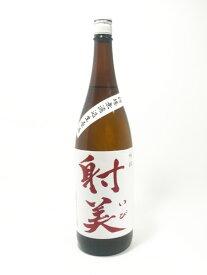 射美 吟撰 槽場無濾過生原酒 1800ml(赤文字)【2020年12月詰】