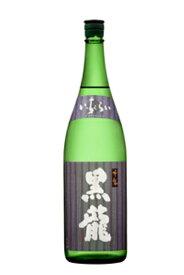 黒龍 いっちょらい 吟醸 1800ml【2020年2月詰】