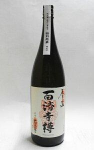 百済寺樽 特別純米 玉栄 生酒 1800ml【2020年2月詰】