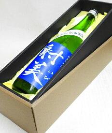 【ギフト包装無料】射美 純米吟醸 槽場無濾過生原酒(青ラベル)720ml【豪華布張り化粧箱入り】【2021年2月詰】