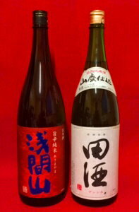 田酒 山廃仕込み 特別純米酒 + 浅間山 旨辛純米【1800ml×2本セット】