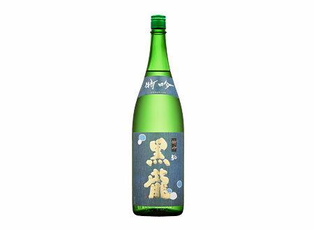 黒龍 特撰吟醸 1800ml  【黒龍酒造 特約店】◆◆お一人さま数量規制あり商品◆