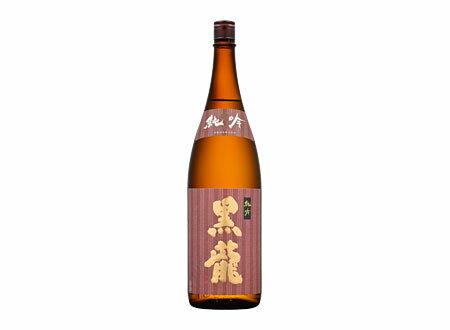 黒龍 純米吟醸 1800ml  【黒龍酒造 特約店】