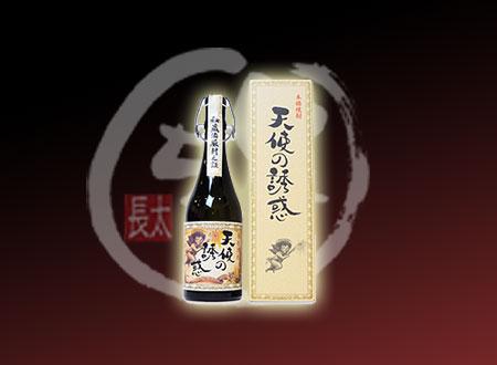 西酒造 芋焼酎 天使の誘惑[専用箱入] 720ml