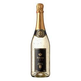 フェリスタス 金箔入りスパークリングワイン 750ml※12本購入で送料無料!(北海道、沖縄除く)