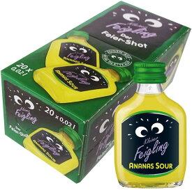 クライナー ファイグリング 20ml アナナスサワー 瓶 20本入り※6個購入で送料無料!他の種類と混載OK!(北海道、沖縄除く)