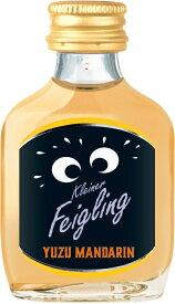 クライナー ファイグリング 20ml ユズマンダリン 瓶 20本入り※6個購入で送料無料!他の種類と混載OK!(北海道、沖縄除く)